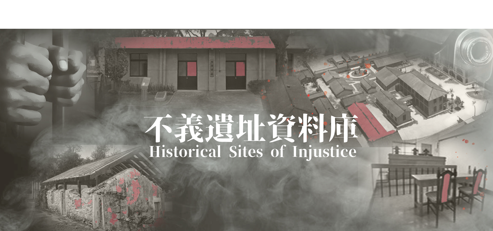 historical sites of injustice