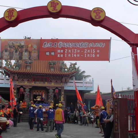 2014年九如王爺奶奶回娘家文化祭遶境-屏東市  1