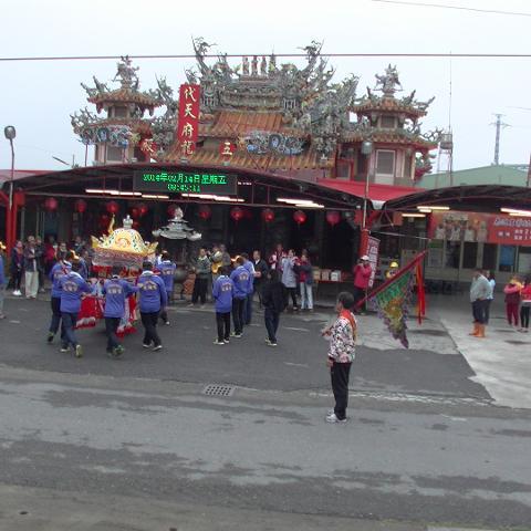 2014年九如王爺奶奶回娘家文化祭遶境-九如鄉  1