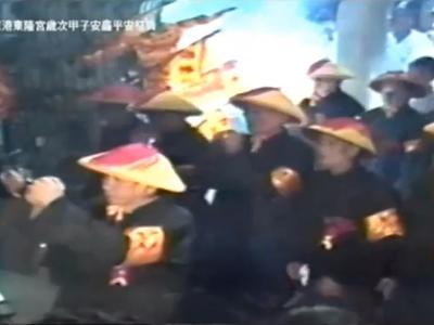 080 1984年東港東隆宮歲次甲子安龕平安祭典-敬王