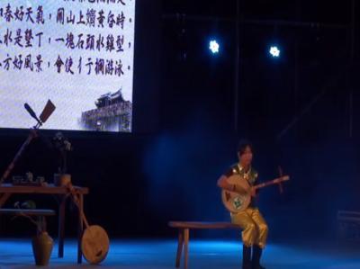 035 2016恆春民謠音樂節─恆春民謠全國大賽:恆春國中盧依婕演唱〈四季春〉