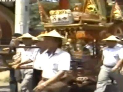 079 1984年東港東隆宮歲次甲子安龕平安祭典-乙丑正科中軍府安座