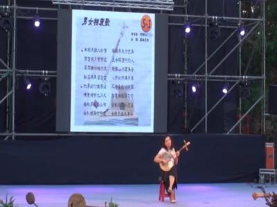076 2016恆春民謠音樂節─恆春民謠全國大賽:陳俐心演唱〈男女相褒歌〉