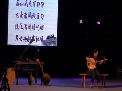 069 2016恆春民謠音樂節─恆春民謠全國大賽:永港國小潘黃亮慈演唱〈落山風〉