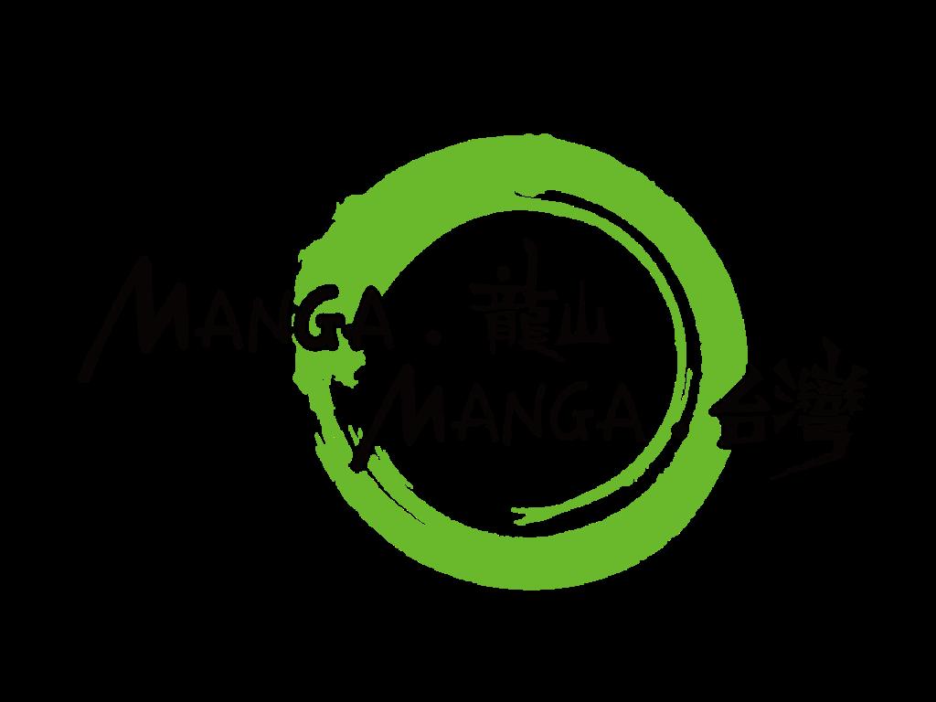 manga logo彩色-01