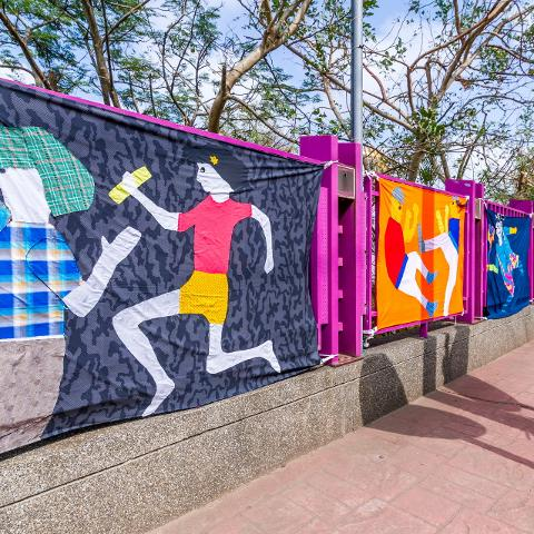 清泉崗公共藝術季 臨時性作品:「未來‧我們」拼布大壁畫