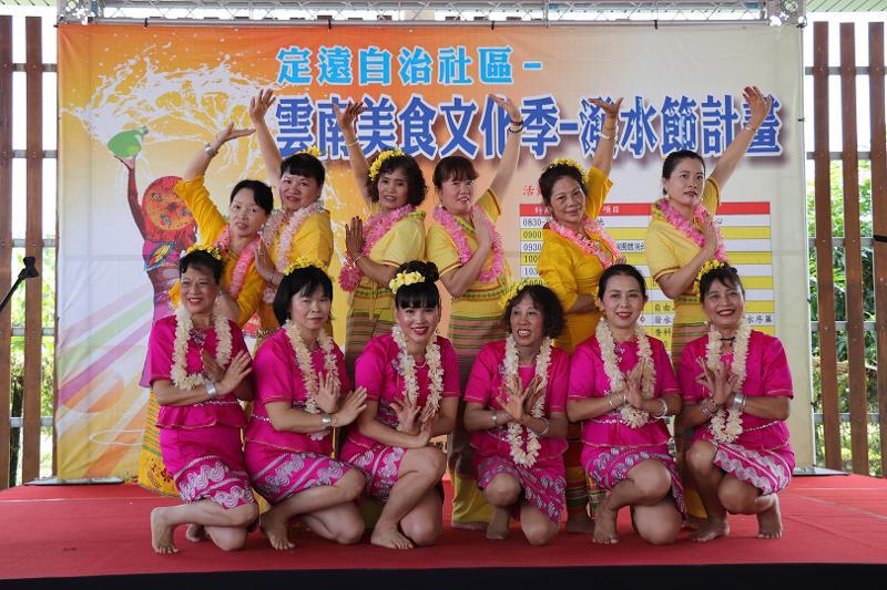 雲南美食文化季-潑水節(定遠社區):桃園市雲南民俗打歌促進會-開場舞