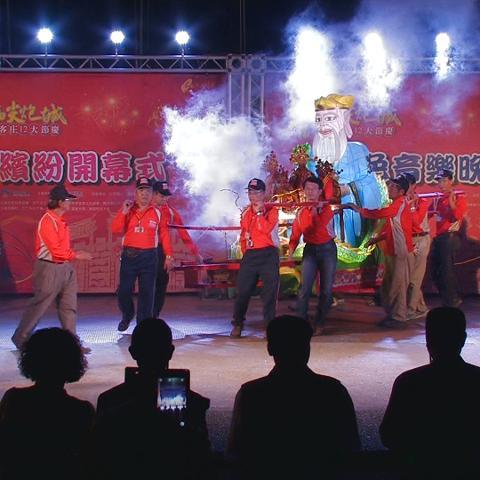 2015年六堆祈福尖炮城:開幕迎伯公 1