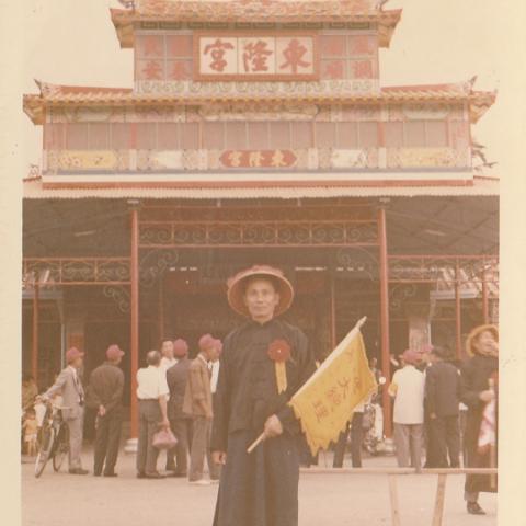 1970年東港東隆宮庚戌正科平安祭典-東隆宮  1