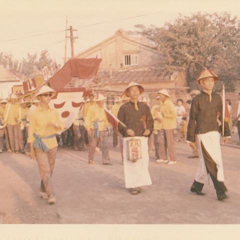 1970年東港東隆宮庚戌正科平安祭典-遷船遶境  1
