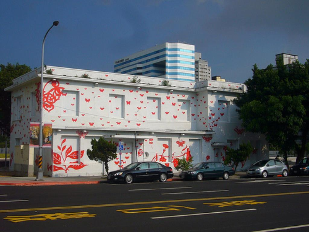 華山貨運站