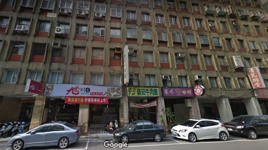 青島東路3號現址