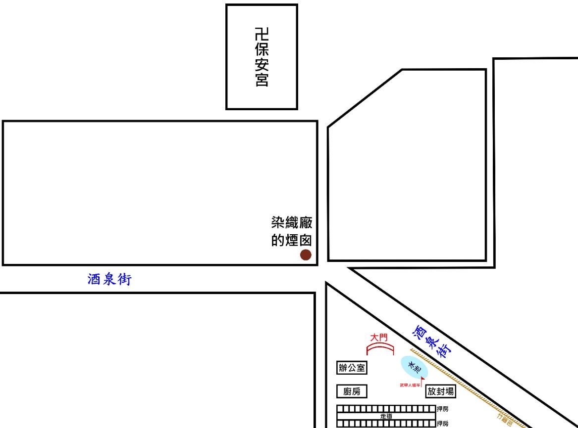 依受難者蔡寬裕訪談紀錄所繪製的大龍峒留質室可能位置圖